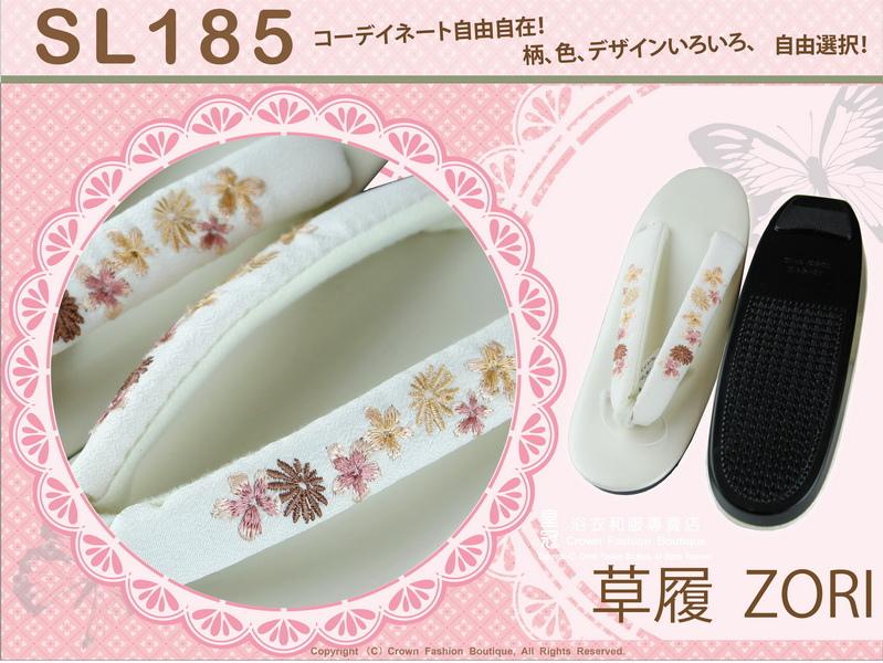 【番號SL-185】日本和服配件-白色刺繡草履-和服用夾腳鞋-2.jpg