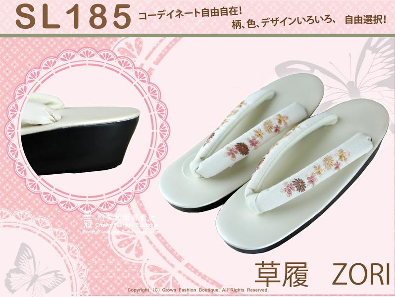 【番號SL-185】日本和服配件-白色刺繡草履-和服用夾腳鞋-1.jpg