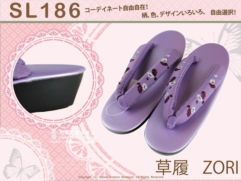 【番號SL-186】日本和服配件-紫色刺繡草履-和服用夾腳鞋-1.jpg