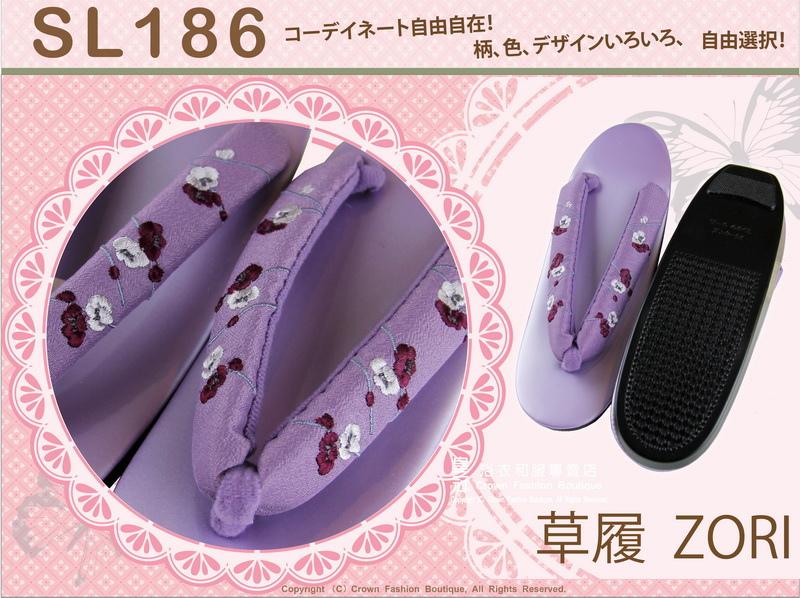 【番號SL-186】日本和服配件-紫色刺繡草履-和服用夾腳鞋-2.jpg
