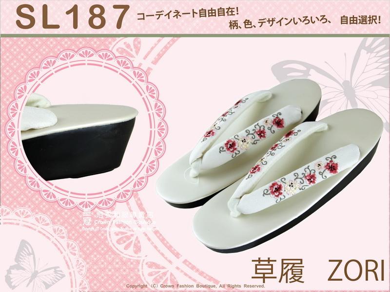 【番號SL-187】日本和服配件-白色刺繡草履-和服用夾腳鞋-1.jpg
