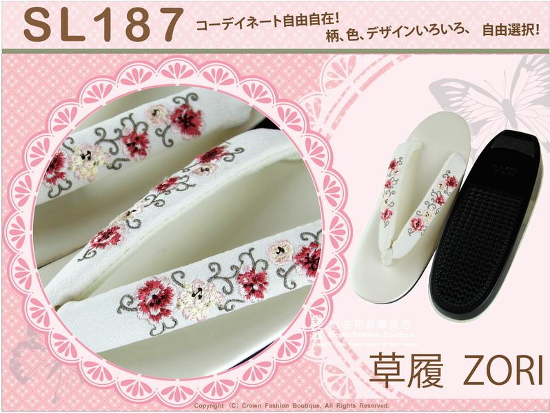 【番號SL-187】日本和服配件-白色刺繡草履-和服用夾腳鞋-2.jpg