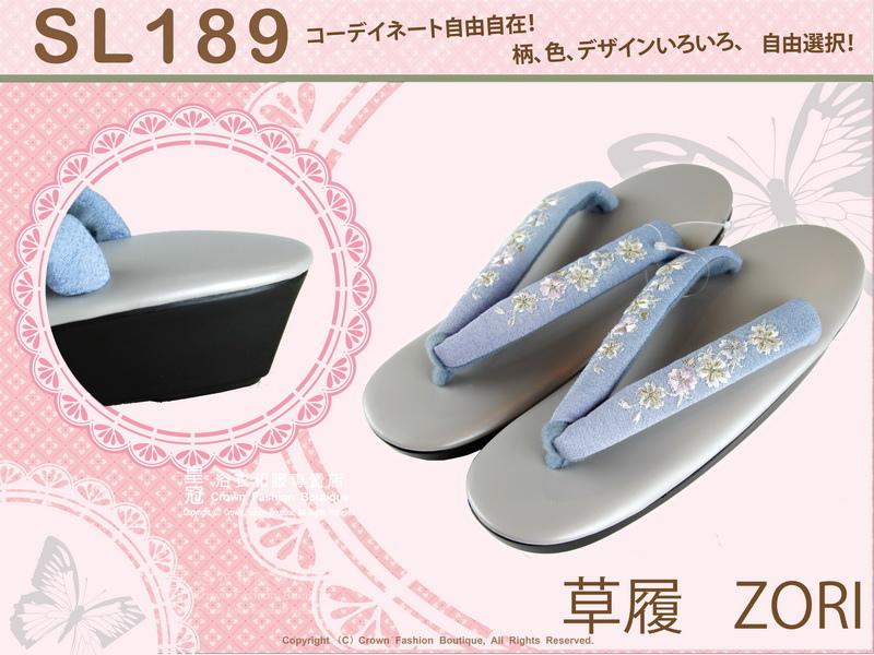 【番號SL-189】日本和服配件-藍色刺繡草履-和服用夾腳鞋-1.jpg