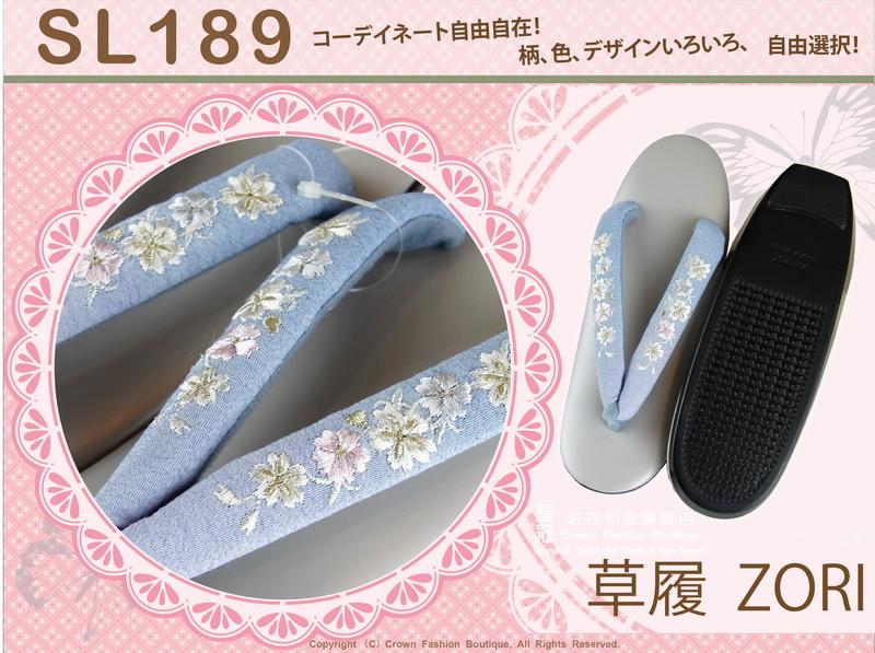 【番號SL-189】日本和服配件-藍色刺繡草履-和服用夾腳鞋-2.jpg