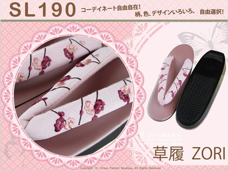 【番號SL-190】日本和服配件-淡粉色刺繡草履-和服用夾腳鞋-2.jpg