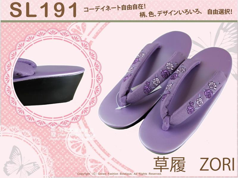 【番號SL-191】日本和服配件-紫色刺繡草履-和服用夾腳鞋-1.jpg