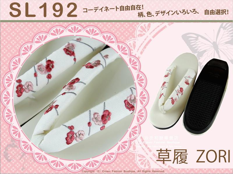 【番號SL-192】日本和服配件-白色刺繡草履-和服用夾腳鞋-2.jpg