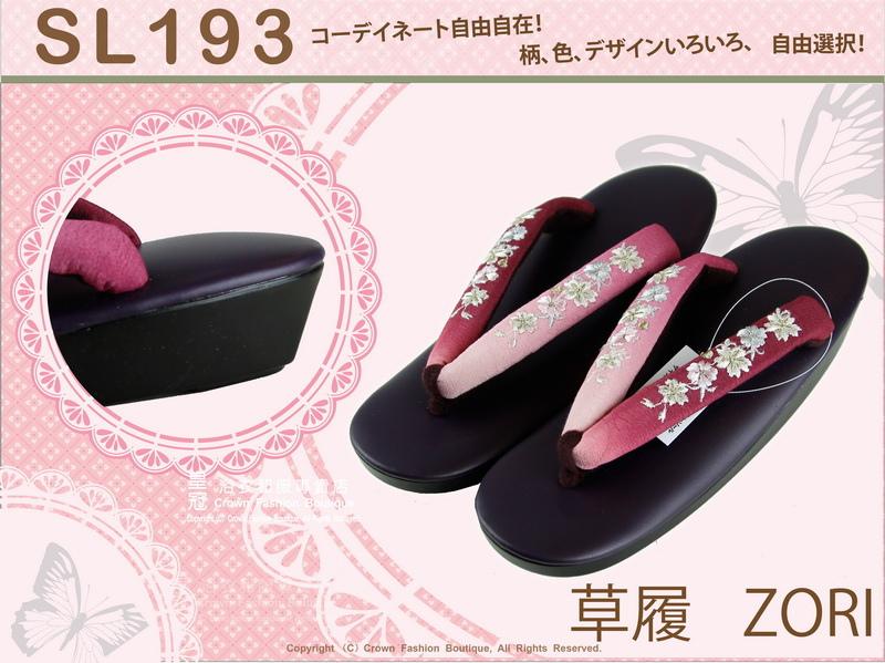 【番號SL-193】日本和服配件-棗紅色漸層刺繡草履-和服用夾腳鞋-1.jpg