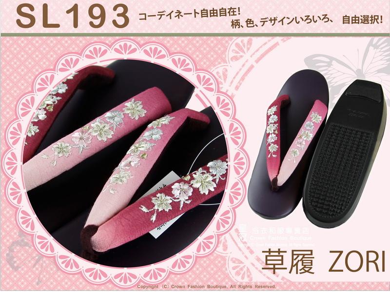 【番號SL-193】日本和服配件-棗紅色漸層刺繡草履-和服用夾腳鞋-2.jpg