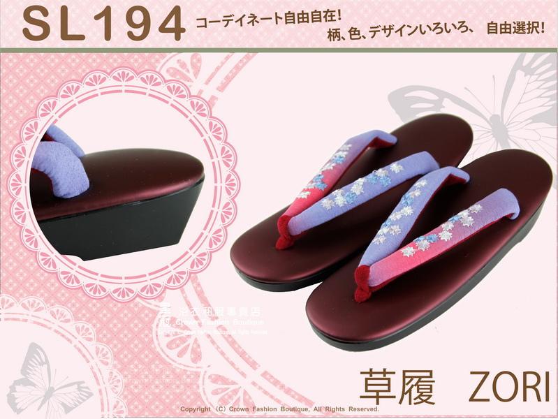【番號SL-194】日本和服配件-藍紅色漸層刺繡草履-和服用夾腳鞋-1.jpg