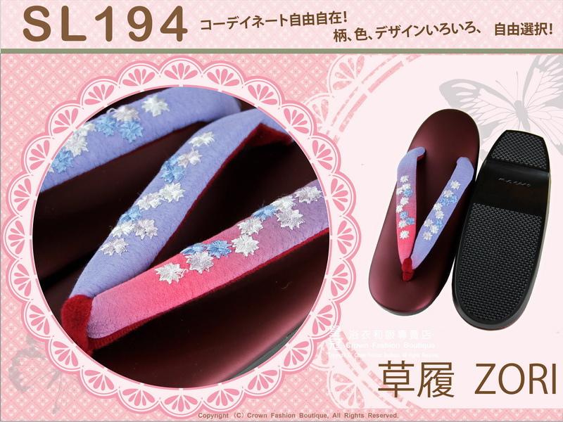 【番號SL-194】日本和服配件-藍紅色漸層刺繡草履-和服用夾腳鞋-2.jpg