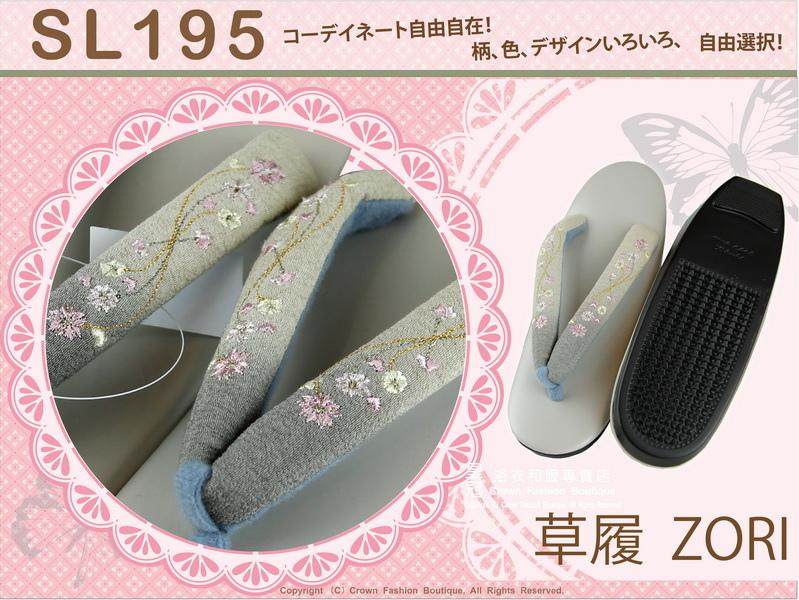 【番號SL-195】日本和服配件-灰色漸層刺繡草履-和服用夾腳鞋-2.jpg
