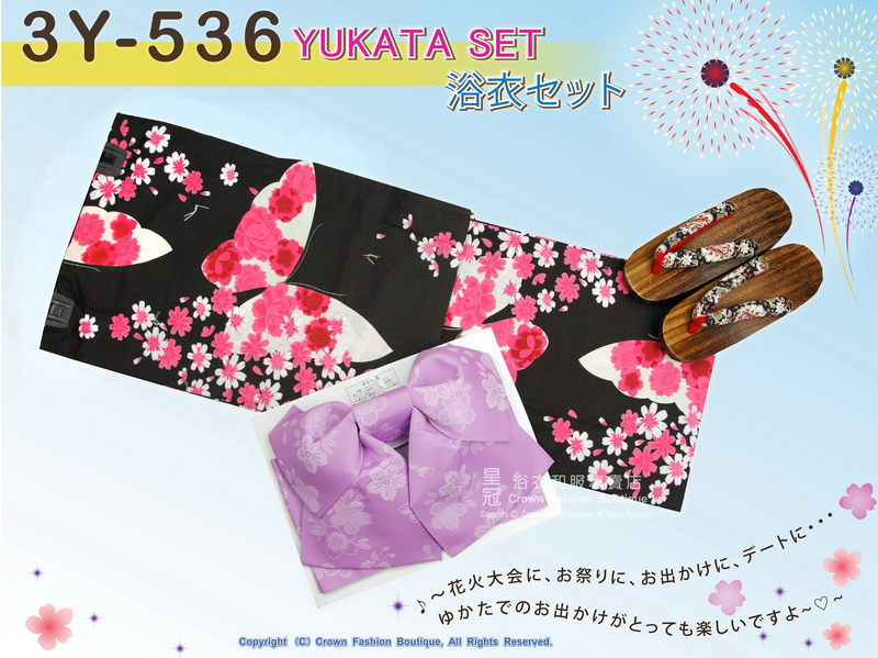 【番號-3Y-536】三點日本浴衣Yukata~黑色底花卉&蝴蝶圖案~含定型蝴蝶結和木屐-1.jpg