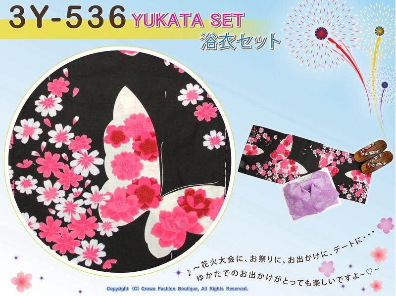 【番號-3Y-536】三點日本浴衣Yukata~黑色底花卉&蝴蝶圖案~含定型蝴蝶結和木屐-2.jpg
