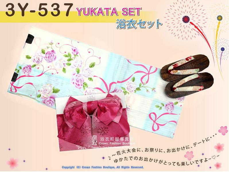 【番號-3Y-537】三點日本浴衣Yukata~藍色&白色底玫瑰&蝴蝶結圖案~含定型蝴蝶結和木屐-1.jpg