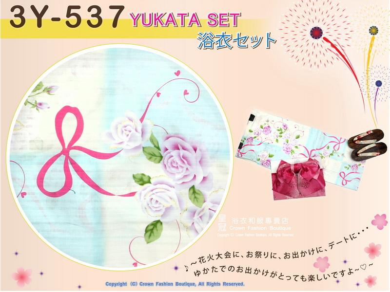 【番號-3Y-537】三點日本浴衣Yukata~藍色&白色底玫瑰&蝴蝶結圖案~含定型蝴蝶結和木屐-2.jpg