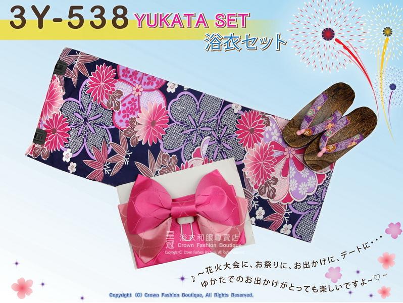 【番號-3Y-538】三點日本浴衣Yukata~藍色底花卉圖案~含定型蝴蝶結和木屐-1.jpg