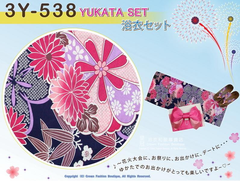 【番號-3Y-538】三點日本浴衣Yukata~藍色底花卉圖案~含定型蝴蝶結和木屐-2.jpg