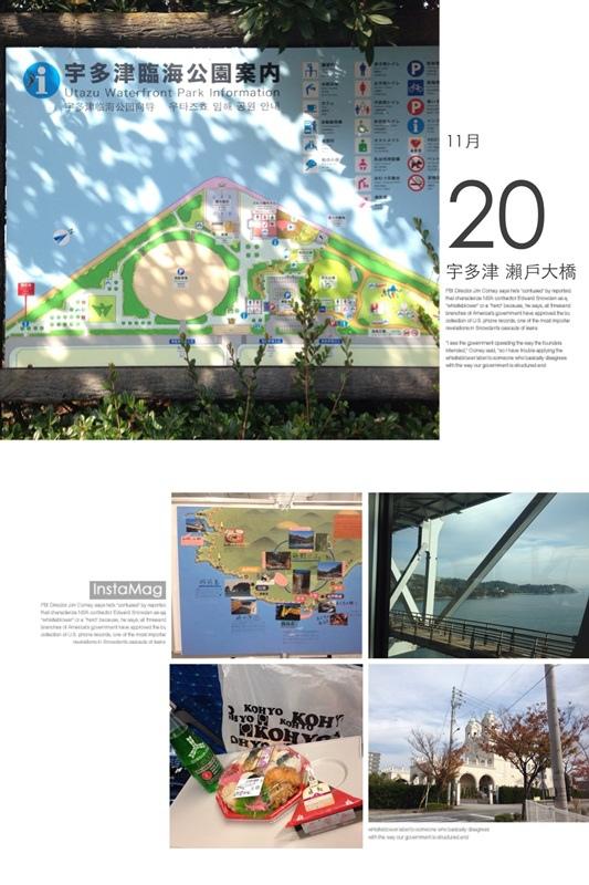 2014-11-20 12.45.53.jpg