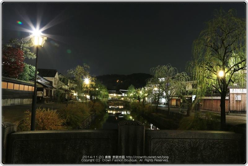 IMG_5935a 2014-11-20倉敷 美觀地區.JPG