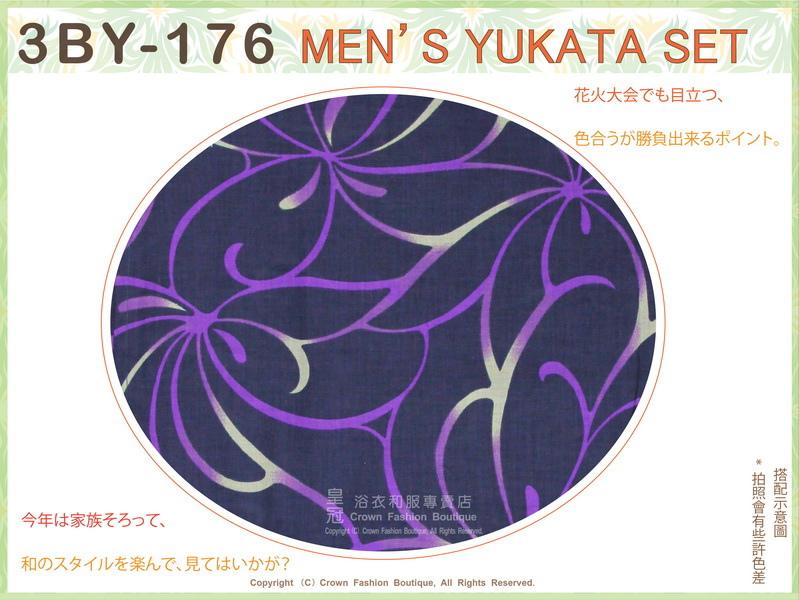 日本男生浴衣【番號 3BY176】紫色底紫色圖案浴衣LL號+魔鬼氈角帶腰帶+木屐-2.jpg