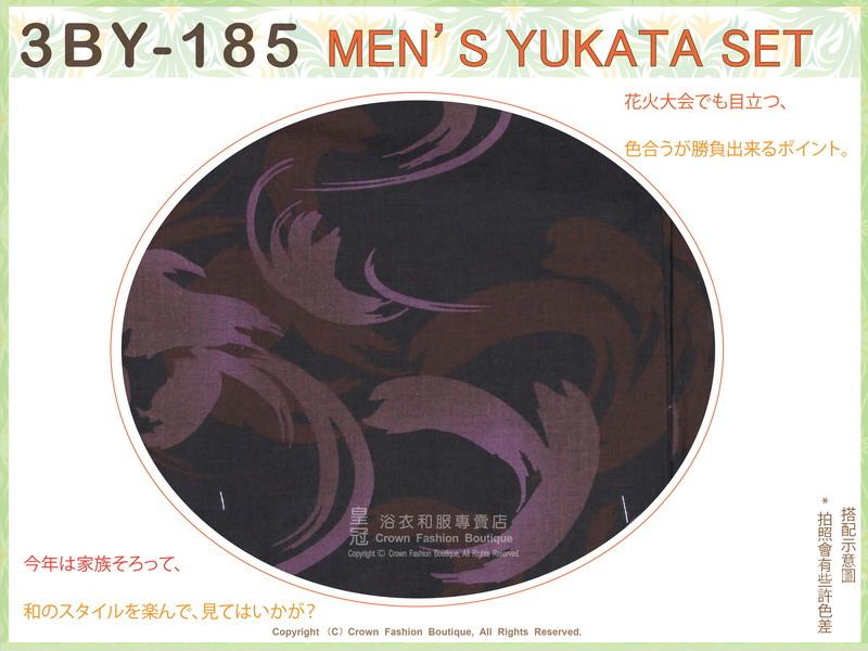 日本男生浴衣【番號 3BY185】咖啡底咖啡色圖案浴衣L號+魔鬼氈角帶腰帶+木屐-2.jpg
