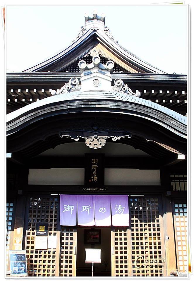 2014-11-22城崎溫泉5.jpg