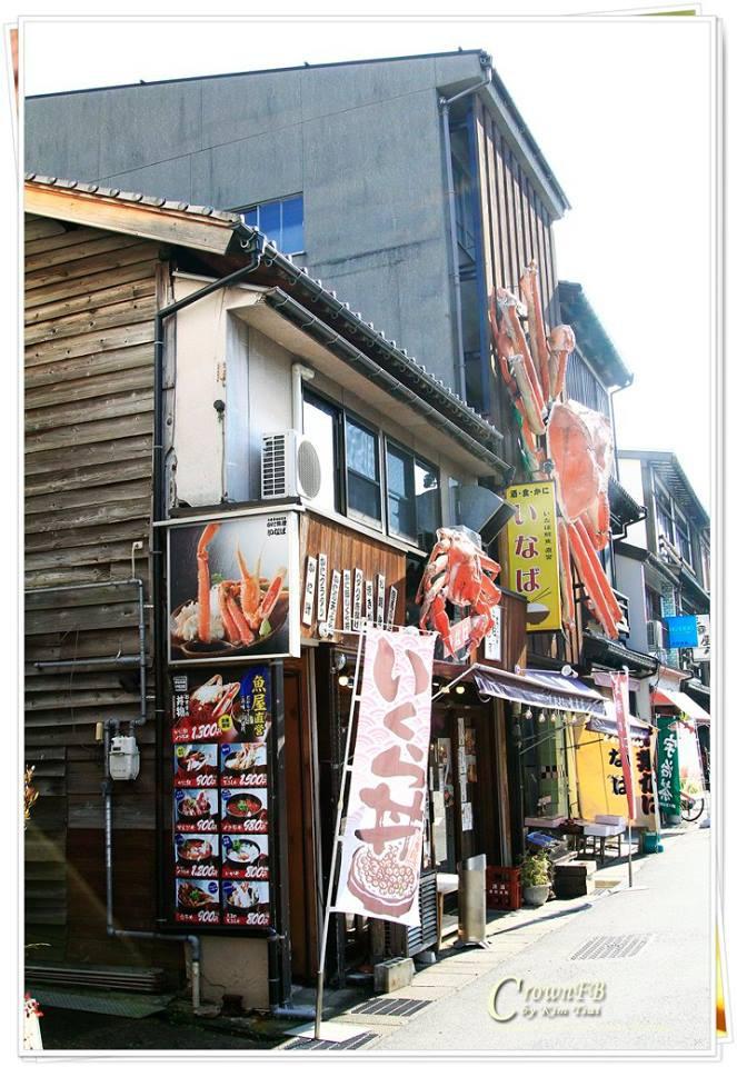 2014-11-22城崎溫泉4.jpg