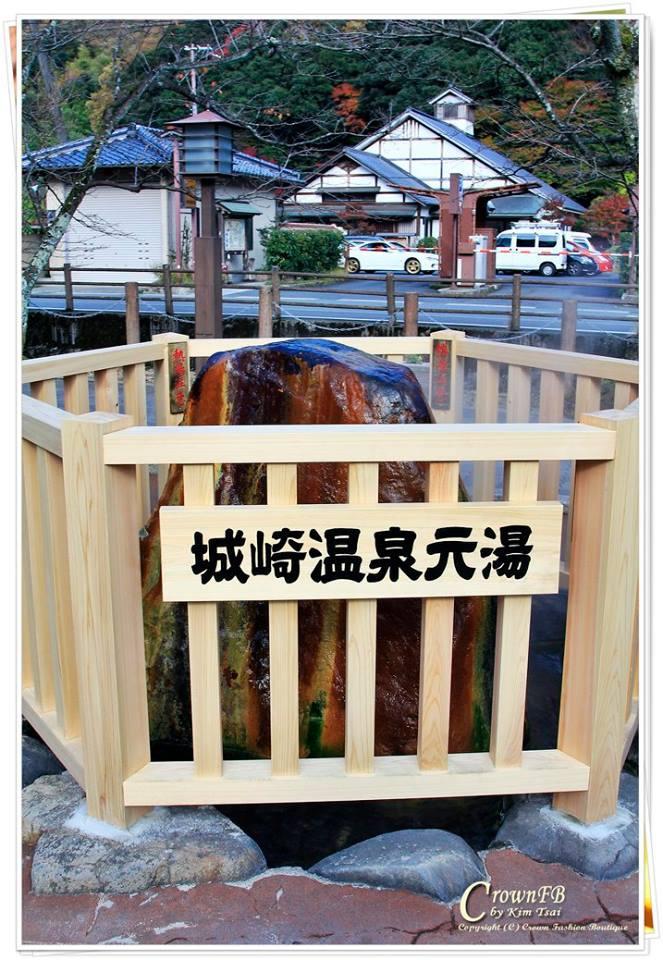 2014-11-22城崎溫泉6.jpg