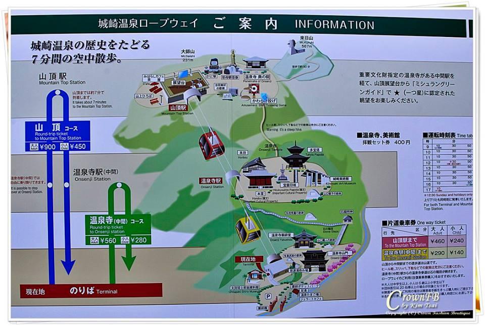 2014-11-22城崎溫泉7.jpg
