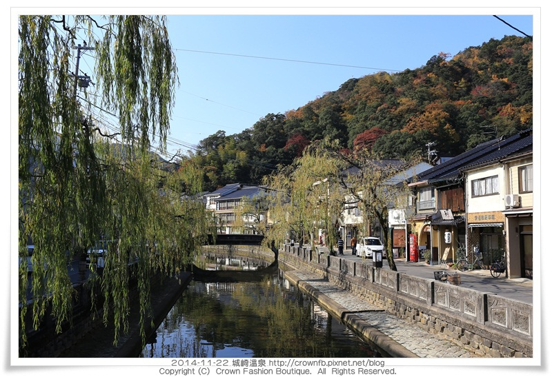 IMG_6563 2014-11-22城崎溫泉.JPG