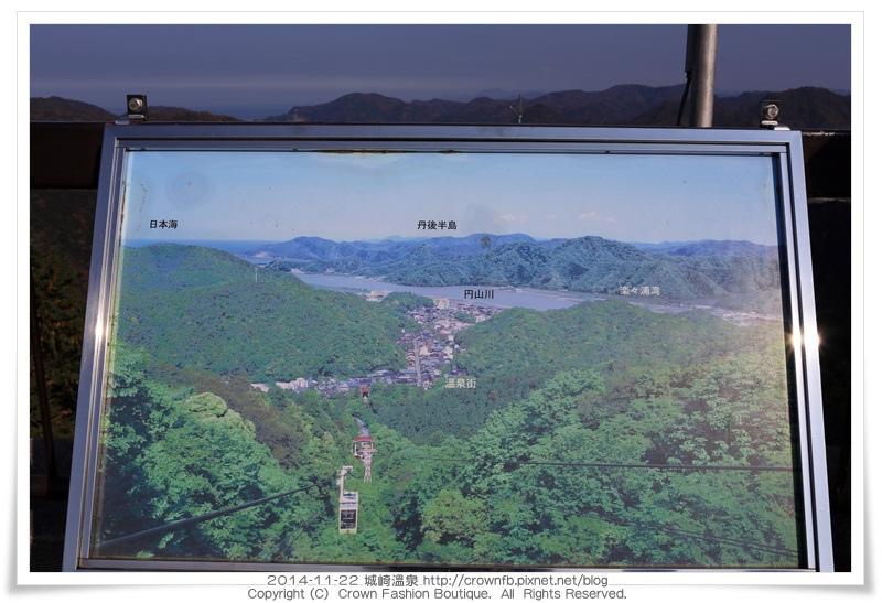 IMG_6605 2014-11-22城崎溫泉.JPG