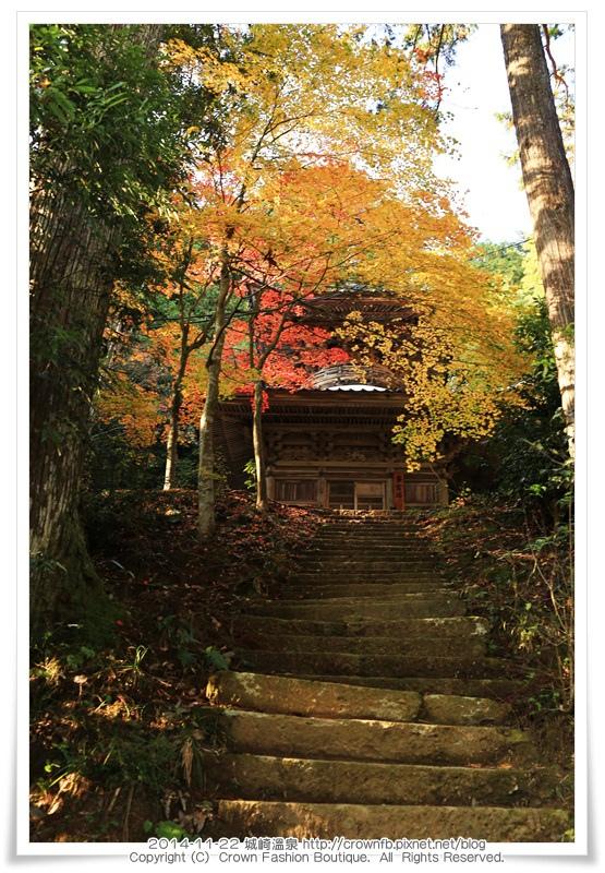 IMG_6640a 2014-11-22城崎溫泉.JPG