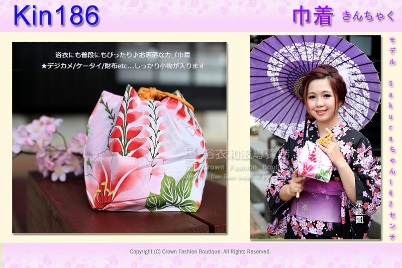 日本浴衣配件【番號Kin186】提袋粉紅色底藤花卉~買浴衣套組加購價$200 1.jpg