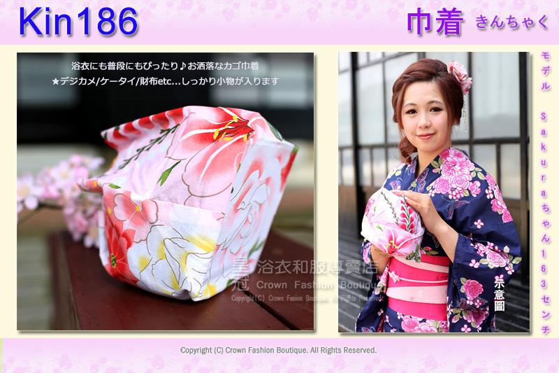 日本浴衣配件【番號Kin186】提袋粉紅色底藤花卉~買浴衣套組加購價$200 2.jpg