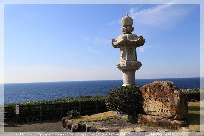 25 IMG_7594 2014-11-23.JPG