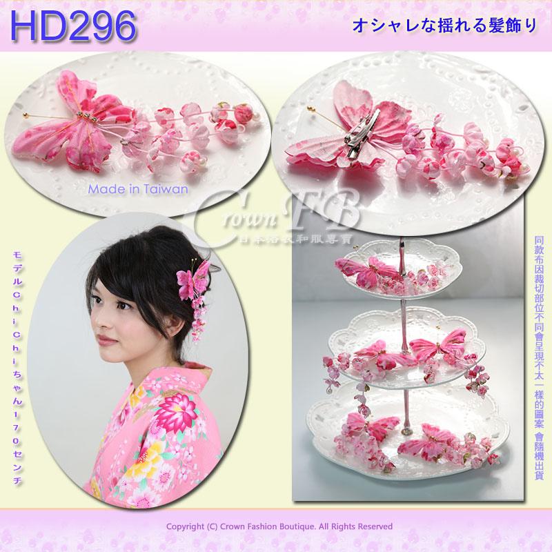 HD296 800 800 Chichi