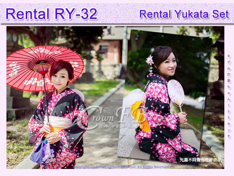 Rental RY32麻豆芒果1.jpg