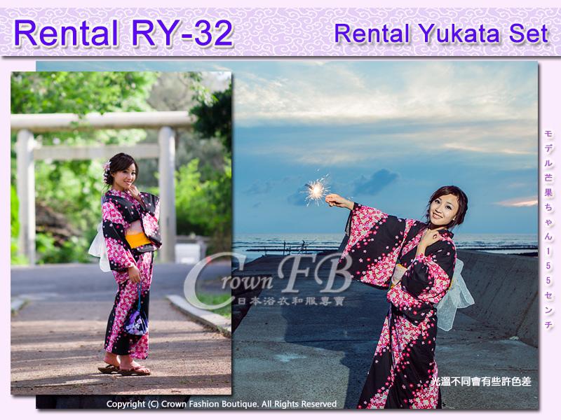 Rental RY32麻豆芒果2.jpg