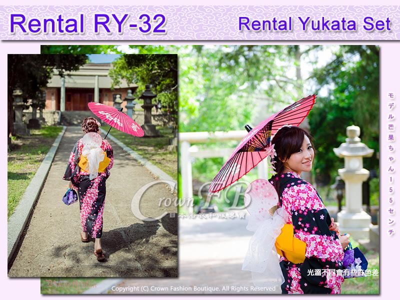 Rental RY32麻豆芒果3.jpg