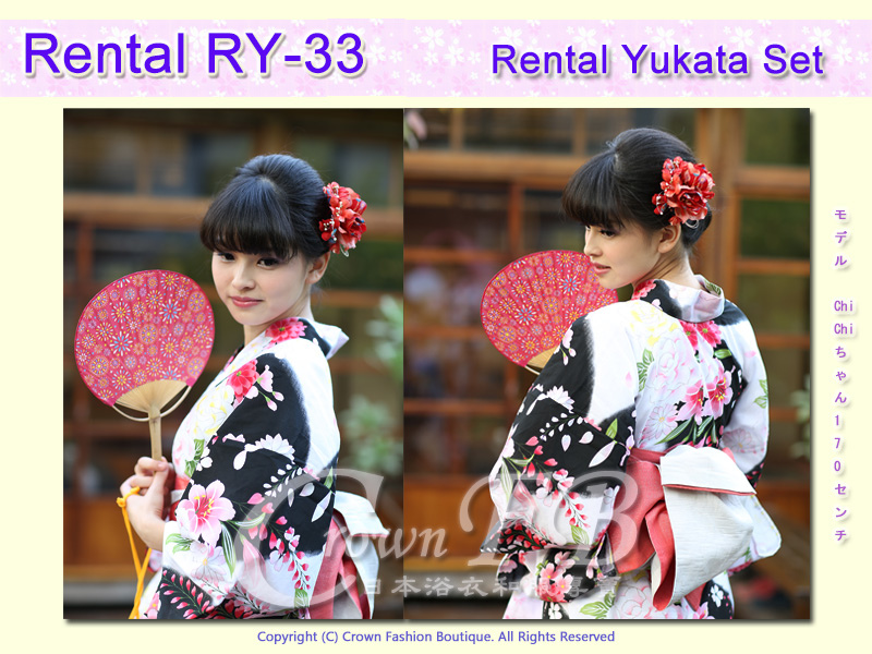 Rental RY33麻豆ChiChi2.jpg