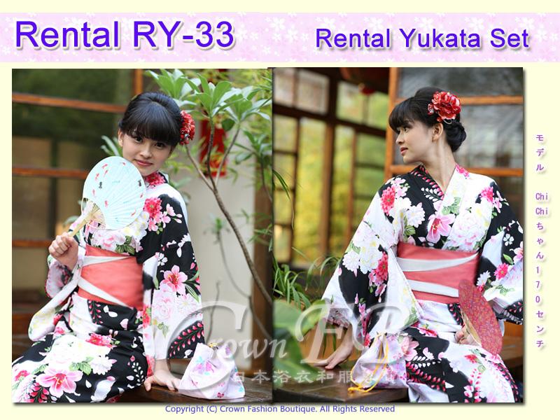 Rental RY33麻豆ChiChi3.jpg