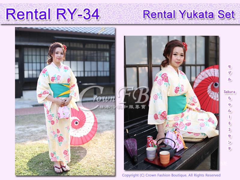 Rental RY34麻豆Sakura1.jpg
