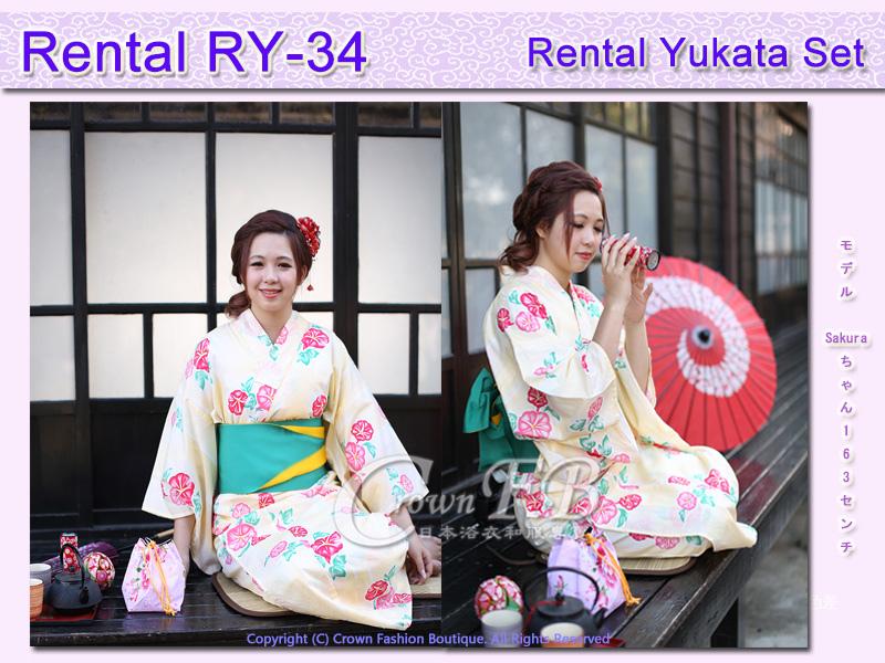 Rental RY34麻豆Sakura2.jpg