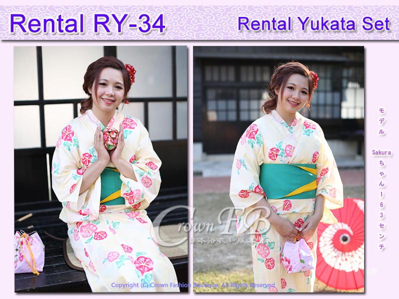 Rental RY34麻豆Sakura3.jpg