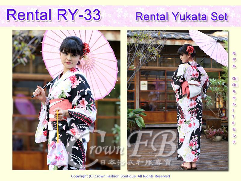Rental RY33麻豆ChiChi1
