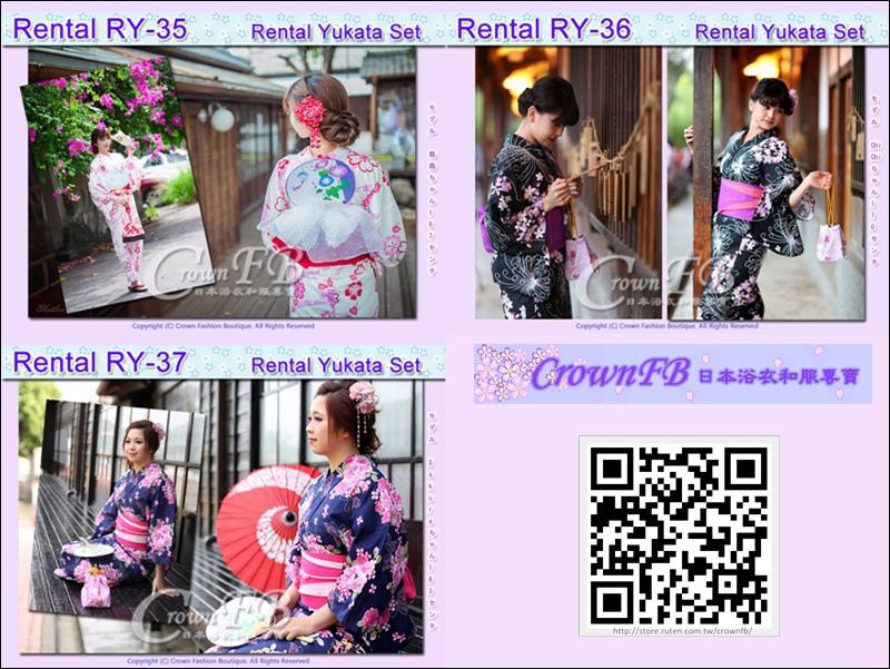 [Rental 浴衣RY-35~37]浴衣出租款.jpg