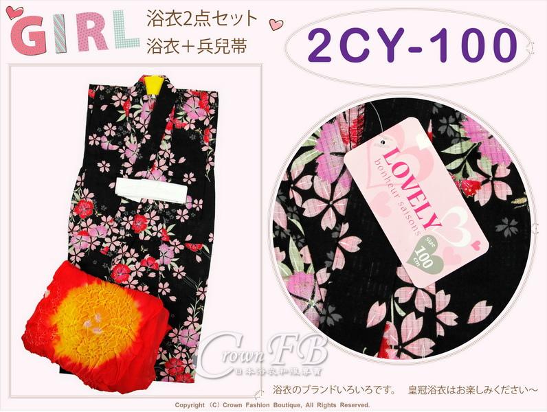 【番號2CY100】女童日本浴衣黑色底櫻花圖案+兵兒帶 ~100cm-1.jpg