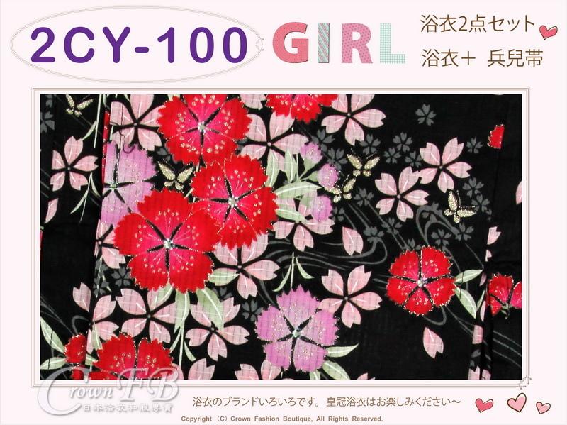【番號2CY100】女童日本浴衣黑色底櫻花圖案+兵兒帶 ~100cm-2.jpg