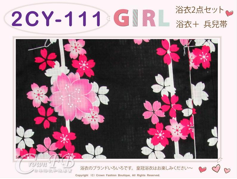 【番號2CY111】女童日本浴衣黑色底櫻花圖案+兵兒帶 ~100cm-2.jpg